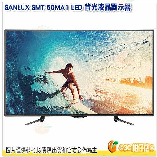 台灣三洋 SANLUX SMT-50MA1 LED 背光液晶顯示器 液晶電視 1920x1080 16:9 50型 SMT50MA1