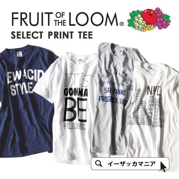 e-zakka短袖標誌上衣T恤-日本必買代購日本樂天代購