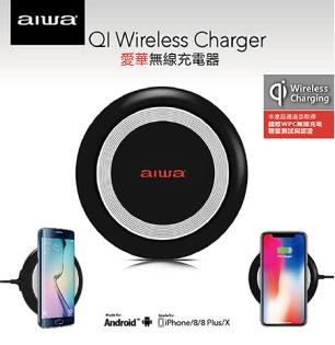 AIWA愛華無線充電器WQC501BK黑