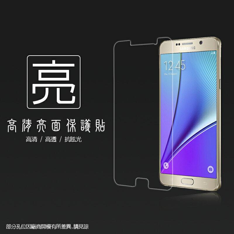 亮面螢幕保護貼 SAMSUNG GALAXY Note 5 N9208 保護貼