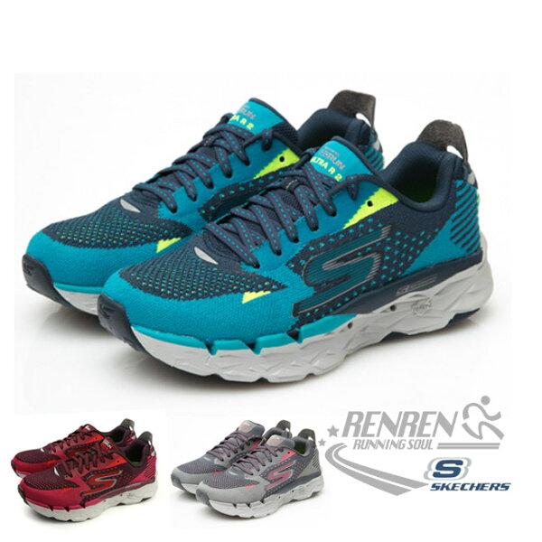 SKECHERS女運動鞋GoRunUltarR2(藍綠)慢跑系列鞋15050TQLM【胖媛的店】