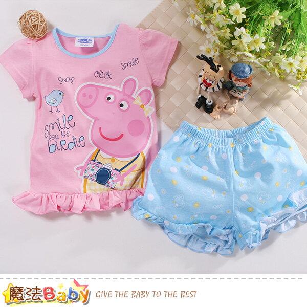 女童裝粉紅豬佩佩正版純棉夏季套裝魔法Baby~k50909