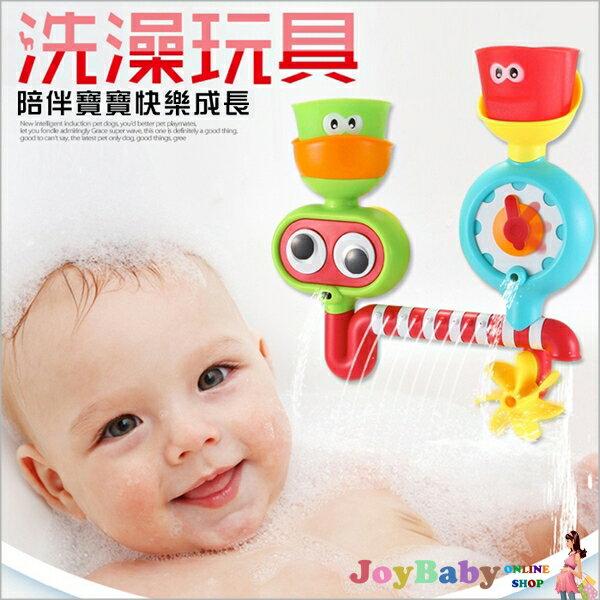 兒童洗澡玩具戲水轉轉樂玩具洗澡花灑寶寶兒童玩水水龍頭流水戲水玩具【JoyBaby】