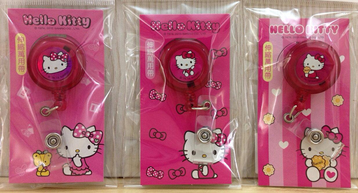 【真愛日本】15123000003圓型伸縮萬用帶-KT3款  三麗鷗 Hello Kitty 凱蒂貓  文具用品  伸縮帶 萬用夾