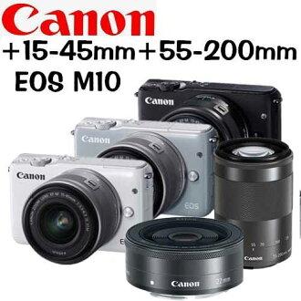 【聖影數位】Canon EOS M10 [15-45mm + 55-200mm 雙鏡組] 公司貨 微單眼相機 無反