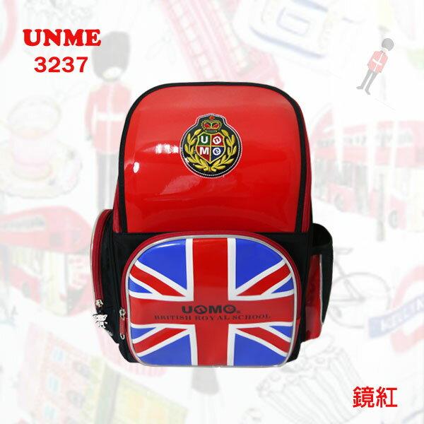 【加賀皮件】UNME 英國學院風 鏡面 護脊 兒童書包 後背包 3237