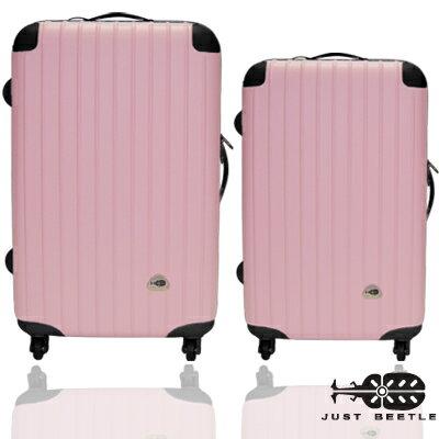 Just Beetle新都市系列經典兩件組28吋+24吋輕硬殼旅行箱 / 行李箱 5