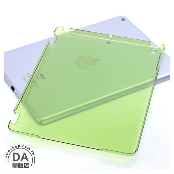 《DA量販店》顏色隨機 2入 APPLE ipad air 透明 背蓋 保護殼 保護套 (79-6096)