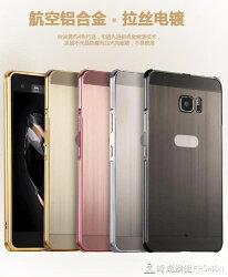 HTC U Ultra金屬邊框拉絲紋手機殼 U Ultra金屬防摔保護套 時尚潮流