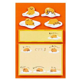 【真愛日本】16082700044日本製造型標籤便利貼-GU 三麗鷗家族 Kikilala 雙子星  文具 標籤紙 造型標籤