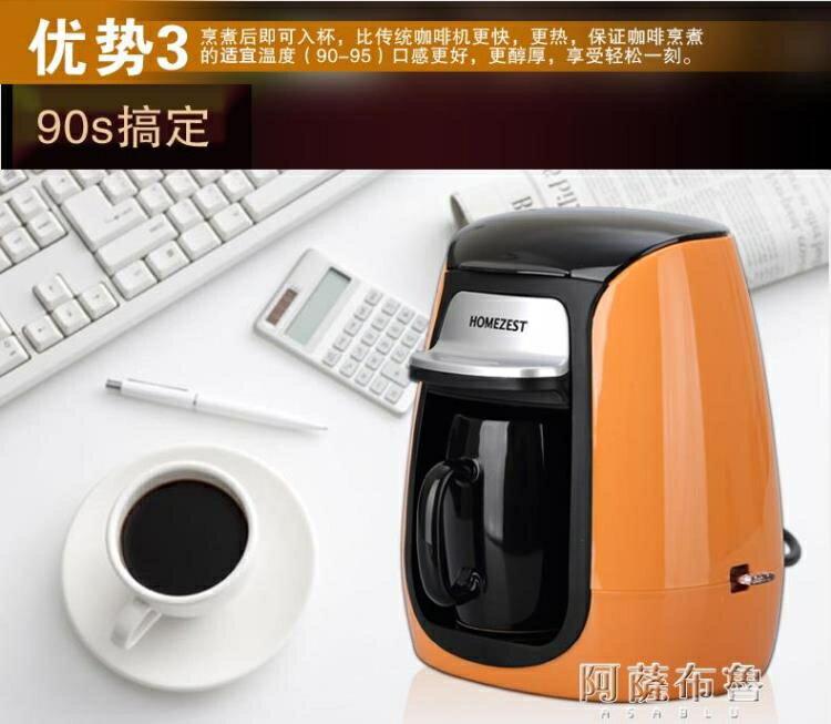 咖啡機 CM-313迷你單杯咖啡機家用全自動滴漏小型煮咖啡壺泡茶 MKS 618推薦爆款 618推薦爆款