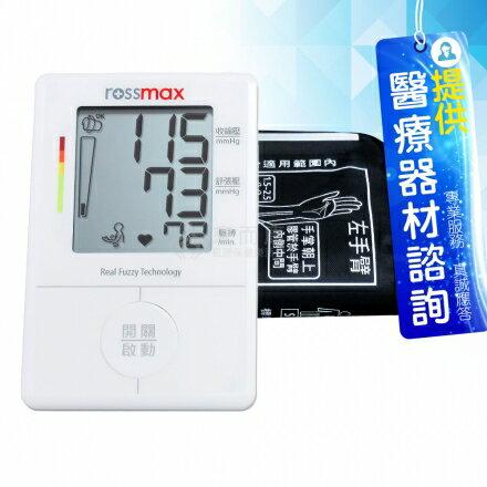 優盛 電子血壓計 X1 全自動手臂式電子血壓計