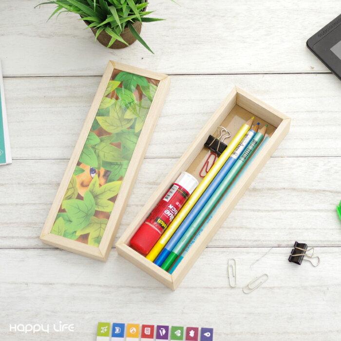 筆盒 鉛筆盒 桌面收納盒 木盒子【SV5650】快樂生活網