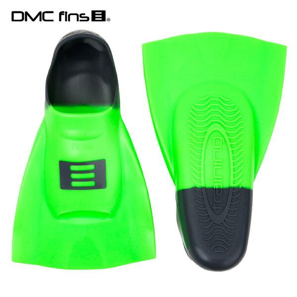 澳洲DMCORIGINAL訓練用專業蛙鞋
