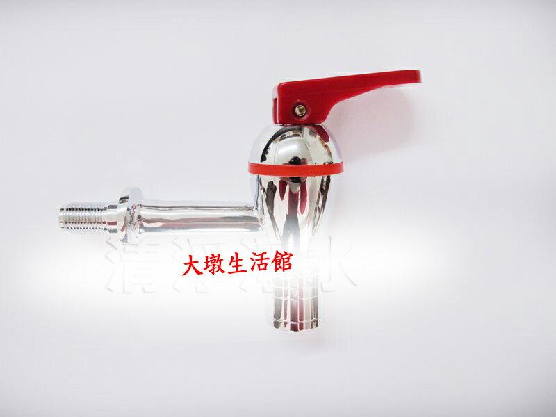 【大墩生活館】落地形飲水機 飲水機用熱水龍頭,外牙,只賣410元另有冰水、溫水龍頭。