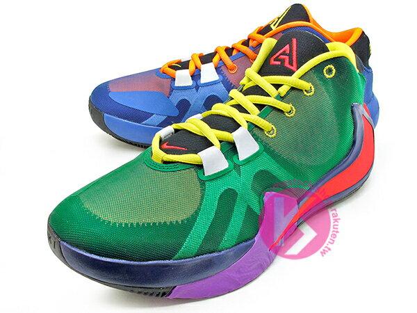 2020 最新款 Giannis Antetokounmpo 首款簽名籃球鞋 NIKE ZOOM FREAK 1 MULTI EP 鴛鴦 左右腳不同色 字母哥 後掌 ZOOM AIIR 氣墊 MVP 公鹿隊 (CW3202-800) 0120 1