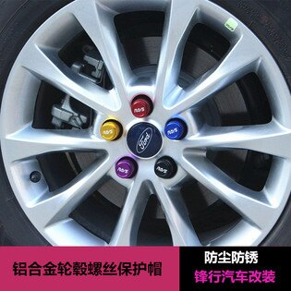 美琪(質感升級)汽車輪轂螺絲保護帽輪胎改裝飾蓋防塵防鏽帽鋁合金螺母罩