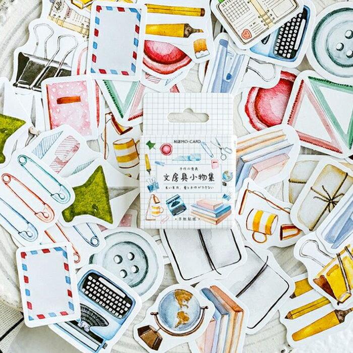 [Hare.D] 文具房 小物集 手帳 封口貼 貼紙 盒裝 46枚入
