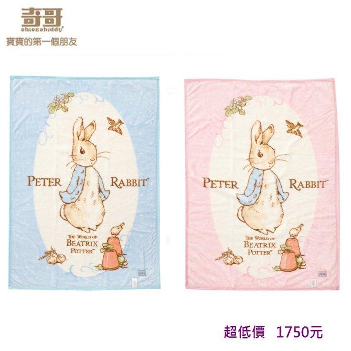 *美馨兒* 奇哥 - 圓點比得兔幼兒毛毯禮盒(二色可挑)+贈奇哥紙袋 1750元