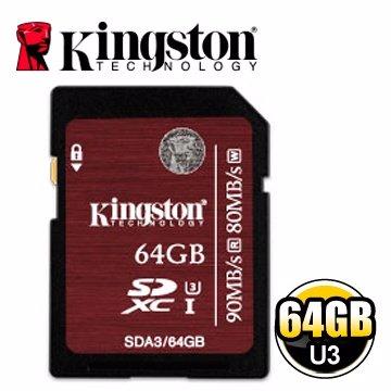 【新風尚潮流】金士頓 64G 64GB SDXC C10 UHS-I U3 記憶卡 SDA3/64GB