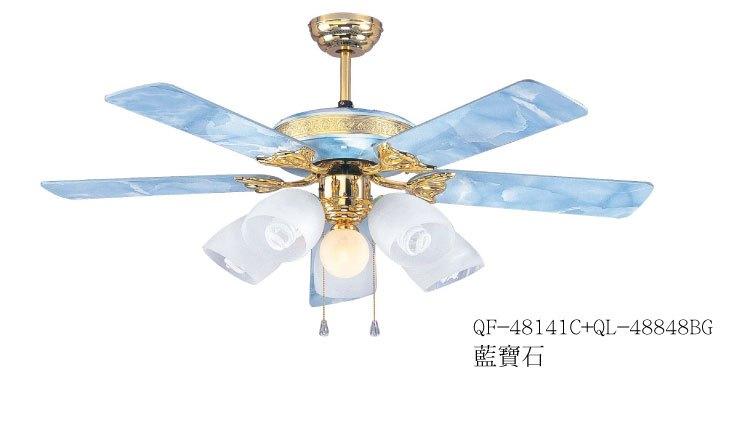 傳統系列★青天白雲 復古簡約 傳統吊扇燈 5葉5燈 52吋 海洋藍★永旭照明QF-48141C+QL-48848BG