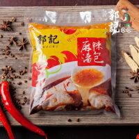 推薦麻辣湯包 明星 團購美食 進口食材 手工