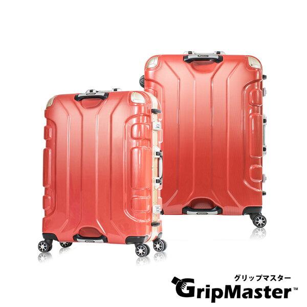 日本GripMaster21吋火星橘雙把手硬殼鋁框行李箱GM1203-54