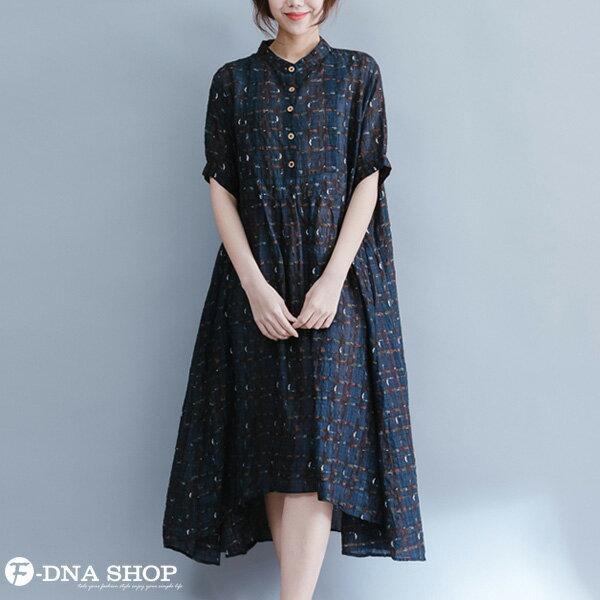 加大尺碼★F-DNA★格紋開扣立領長版短袖洋裝(藏青-L-XL)【HG22011】 1