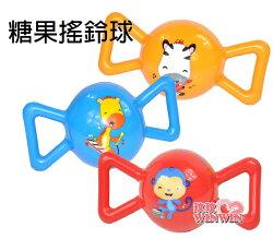 費雪牌(FisherPrice)F0902費雪糖果搖鈴球,色彩鮮艷,吸引寶寶愛不釋手!