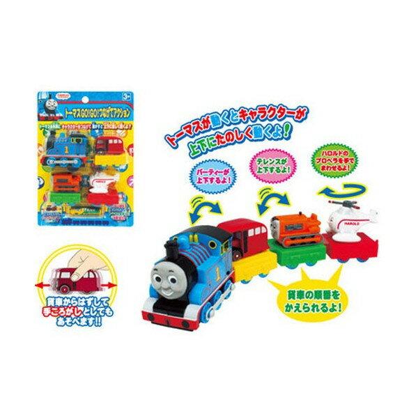 【真愛日本】15120400005火車直升機玩具-TOMS THOMAS & FRIENDS 湯瑪士 小火車 玩具 收藏