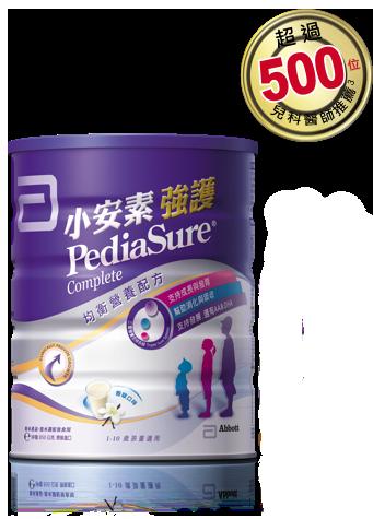 小安素 1600g 強護 均衡營養配方 【限時特賣】