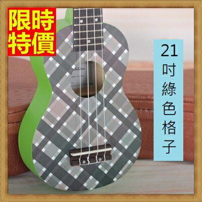 ★烏克麗麗ukulele-彩繪夏威夷吉他21吋桃花心木合板四弦琴弦樂器8色69x22【獨家進口】【米蘭精品】