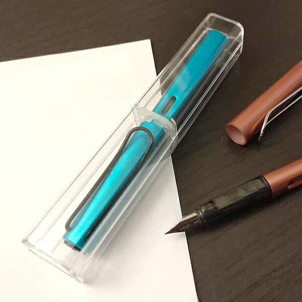 【aife life】透明筆盒/鋼筆盒/塑膠禮品送禮包裝/文具收納盒/辦公用品