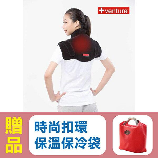 【美國+venture】家用肩頸熱敷墊KB-1250,贈品:時尚扣環保溫保冷袋x1