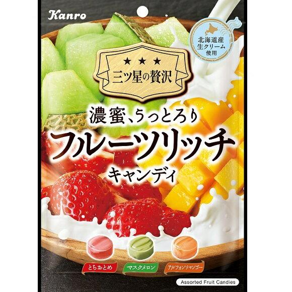【江戶物語】KANRO 水果牛奶風味糖 草莓/哈密瓜/芒果 70g 硬糖 甘樂水果糖 拜拜 婚禮糖果 日本進口