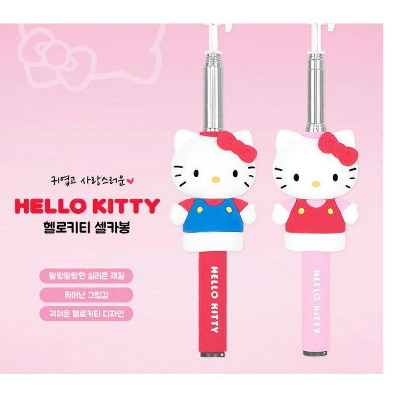 韓國 HELLO KITTY自拍器 自拍棒 非藍牙自拍器 摺疊 伸縮