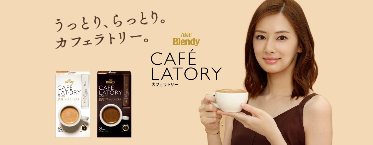 【橘町五丁目】 日本AGF Blendy  CAFE  LATORY  即溶咖啡-苦味 拿鐵- 18本入 -144g 1