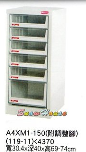 ╭☆雪之屋居家生活館☆╯305-22A4XM1-150(附調整腳)公文櫃資料櫃置物櫃收納櫃(1大5小格)