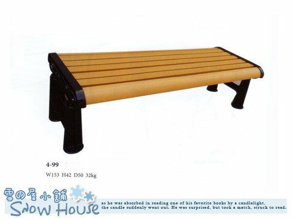 ╭☆雪之屋小舖☆╯4-99P41鋁合金塑木公園椅@店長嚴選@休閒椅戶外椅校園椅