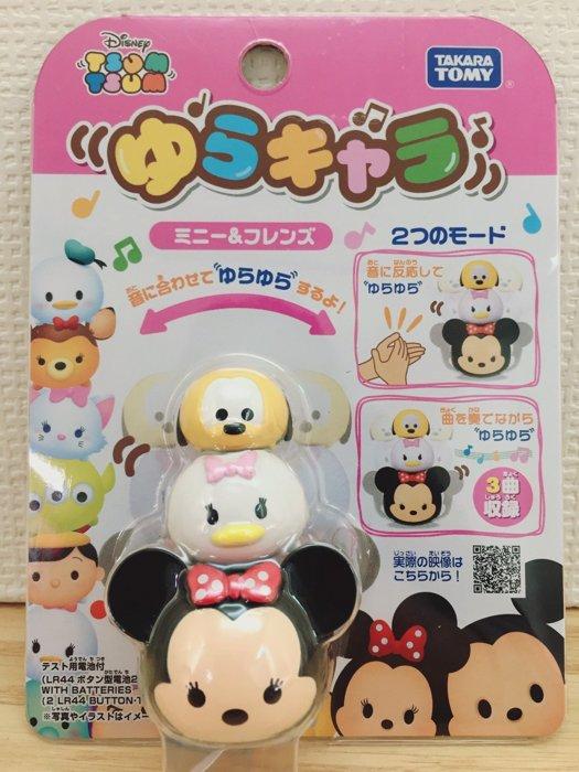 【真愛日本】16033000015搖擺TSUM-米妮家族 高飛 黛西 米妮 擺飾 公仔 感應玩具