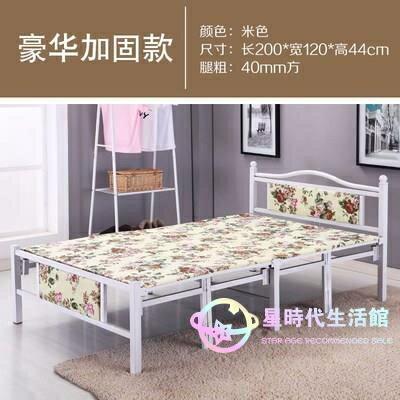 折疊床 加固雙人1.5米經濟型家用單人床午休床木板床出租房簡易床 創時代 新年春節 送禮