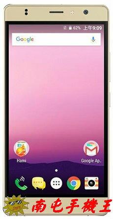 =南屯手機王= INHON  L50  入門機  5.5吋螢幕   支援4G   宅配免運費