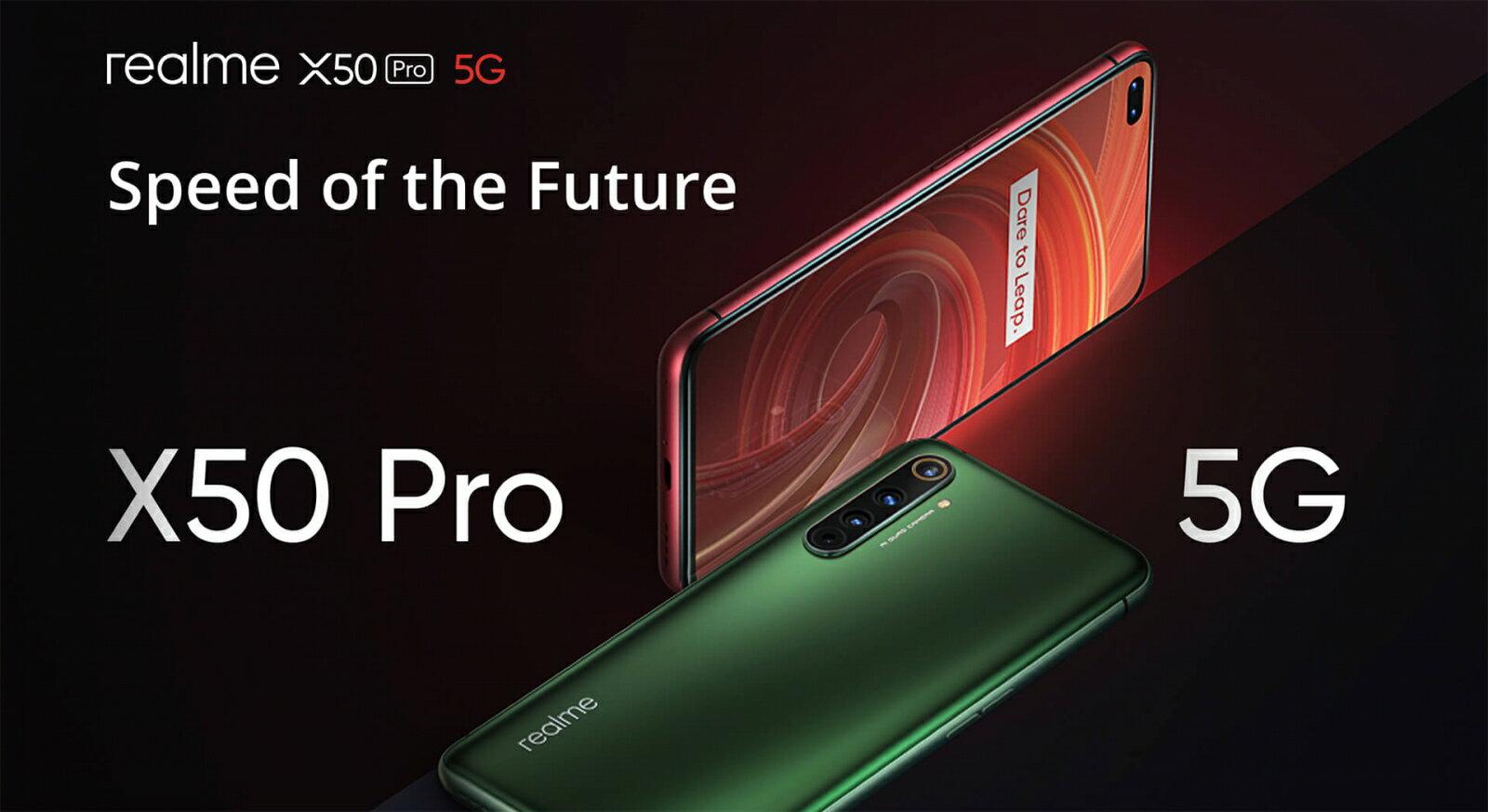realme X50 Pro (12G/256G) ※手機顏色下單前請先詢問 ※ 可以提供購買憑證如果需要憑證下單請先跟我們說