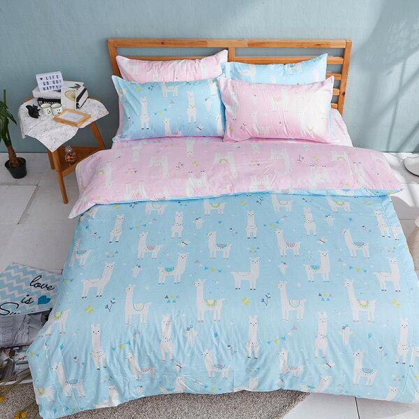 床包兩用被套組雙人加大-100%精梳棉【早安羊駝】含兩件枕套,戀家小舖,台灣製