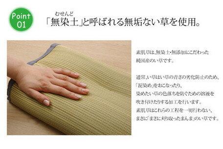 日本IKEHIKO夏日涼感系列 / 天然無染素肌草 / 涼枕 頸椎枕  45×25cm-日本必買 日本樂天代購(3480*0.7)。件件免運 2