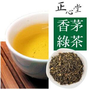 香茅綠茶 20小包/入 風味清香消暑飲品 茶包 茶葉 【正心堂花草茶】