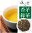 香茅綠茶 20小包 / 入 風味清香消暑飲品 茶包 茶葉 【正心堂花草茶】▶全館滿699免運 1