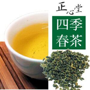 四季春茶 茶包 另有茶葉 【正心堂花草茶】