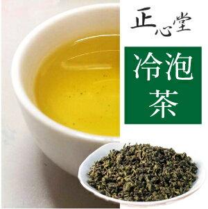 冷泡茶茶包~手做立體茶包。喝好茶很簡單享健康,原汁原味立即享用。 【正心堂花草茶】