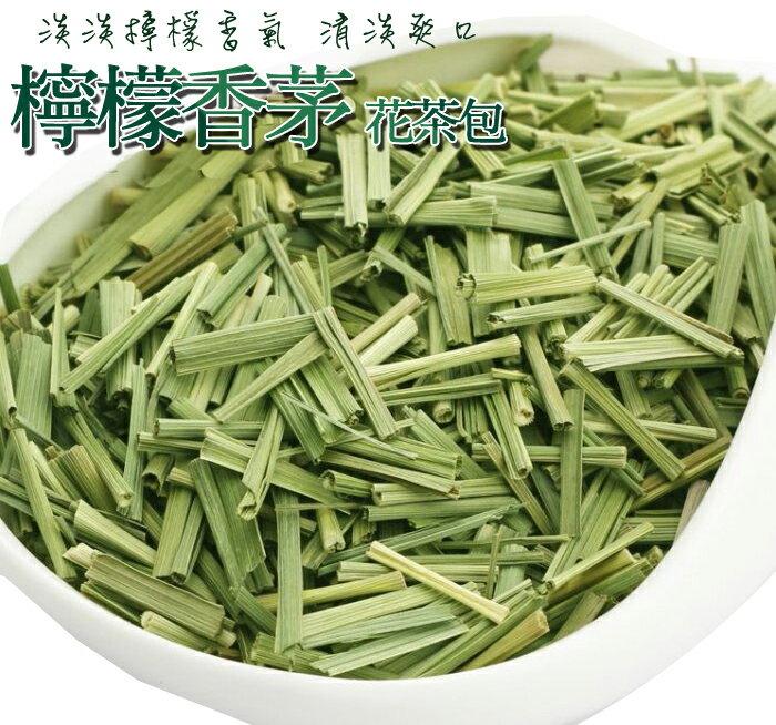 檸檬香茅草花茶包 1包(20入) 單方茶包 天然花草茶 草本茶【正心堂花草茶】